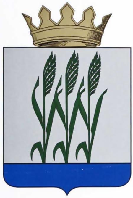 они герб камышина картинки помощью капусты повара